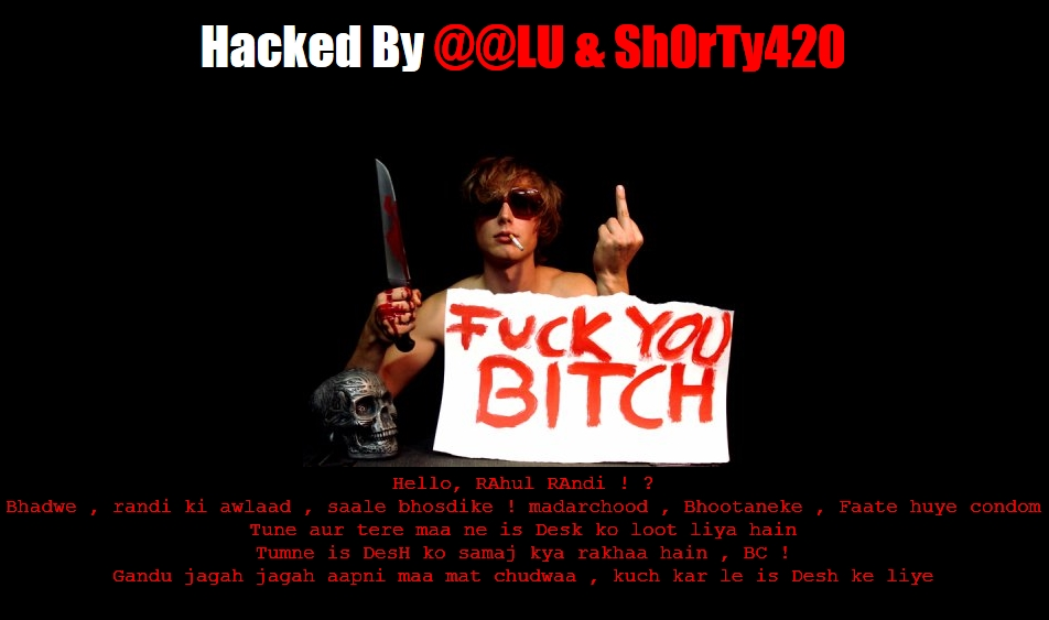 Rahul Gandhi's Website Hacked