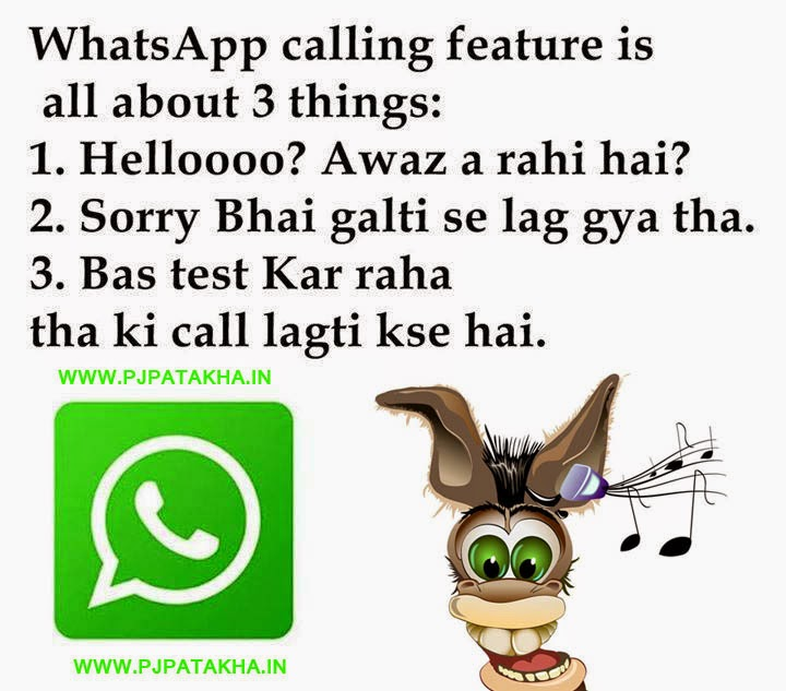 whatsapp calls joke