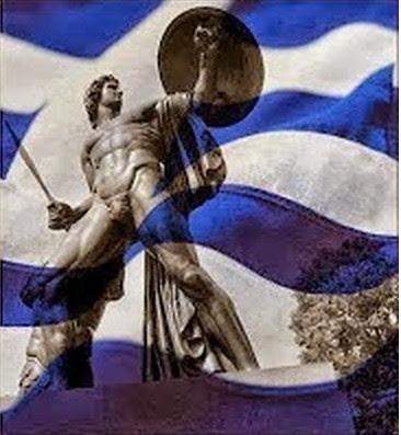 Το βίντεο που πρέπει να δουν όλοι οι Έλληνες!
