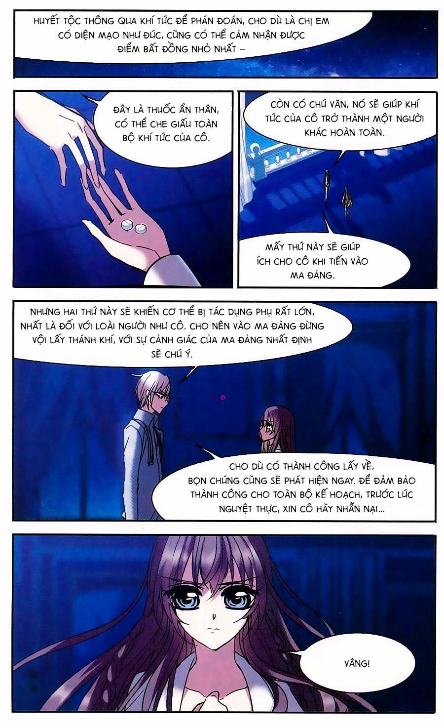 Huyết Tộc Cấm Vực Chap 74 - Trang 12