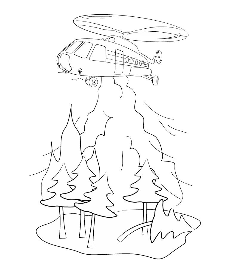 Берегите Лес От Пожара Раскраска