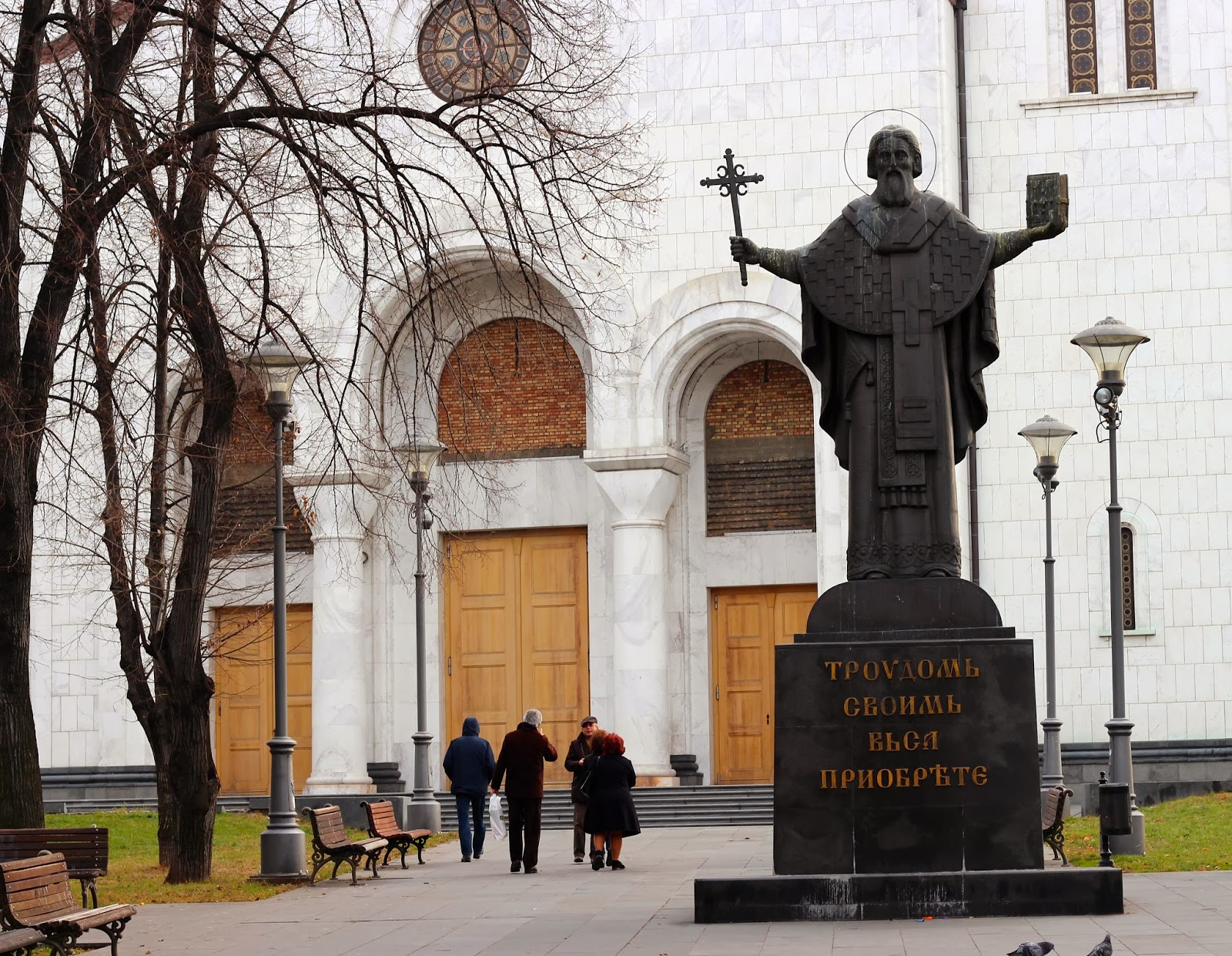 travel-diary-bosnia-serbia-belgrade-2