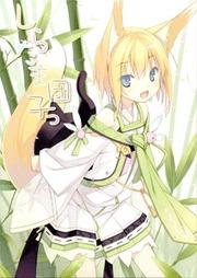 Shiratama Dango Manga