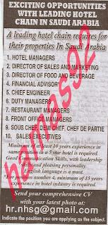 جزء 2: وظائف جريدة الأهرام الجمعة 11/10/2013, وظائف خالية مصر الجمعة 11 اكتوبر 2013