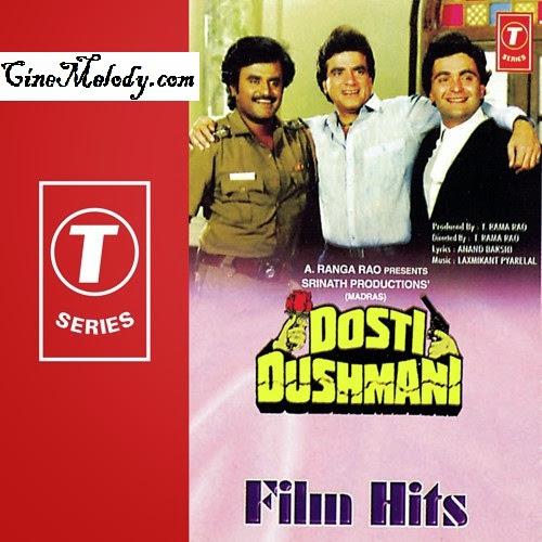 Dosti Dushmani Hindi Mp3 Songs Free  Download  1986