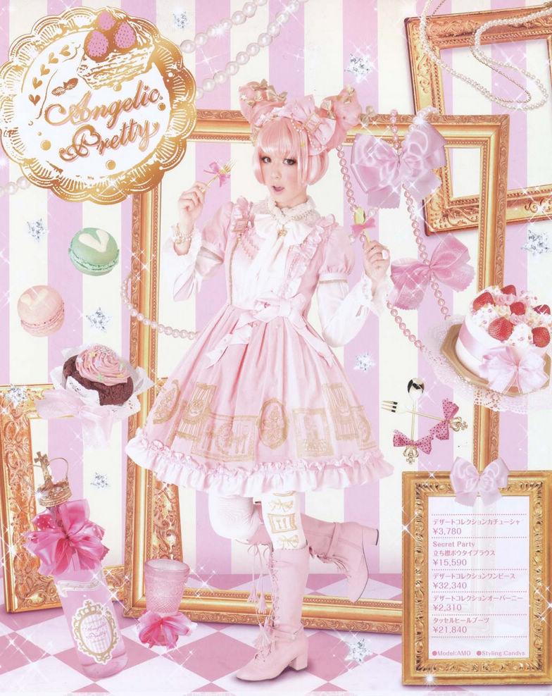 sweet lolita dresses