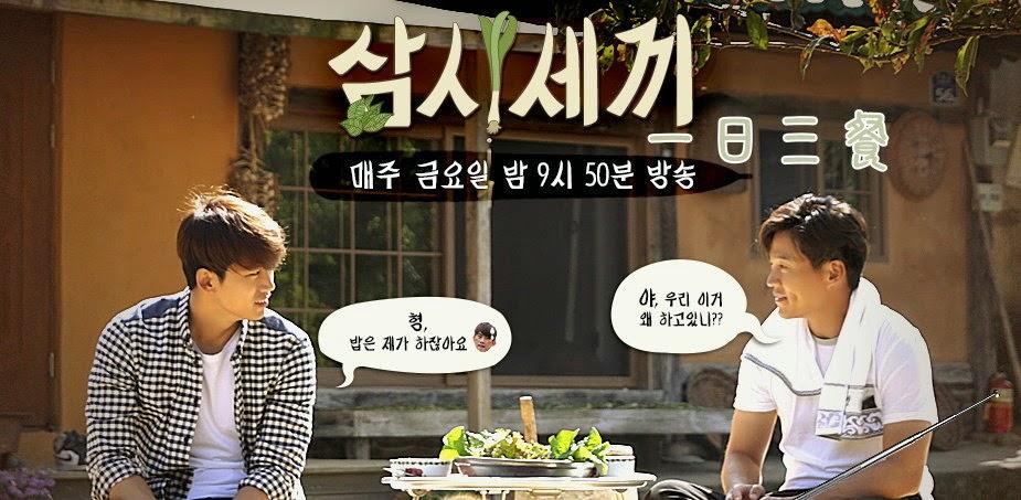 《韓綜 一日三餐》自給自足有機農生活!