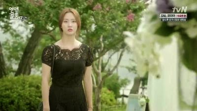 marriage without dating ep 12 Marriage without dating : a romantic comedy about a man who doesn't want to get married and a woman who earnestly wants to get married kong ki tae is forced to marry by his family, but he doesn't to marry.