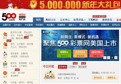 中國彩票 00彩票網(WBAI)