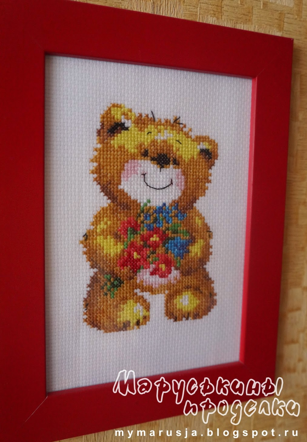 медведь вышивка крестом