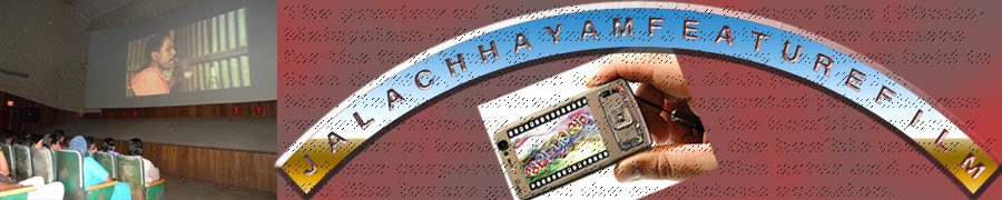 Jalachhayam Feature film