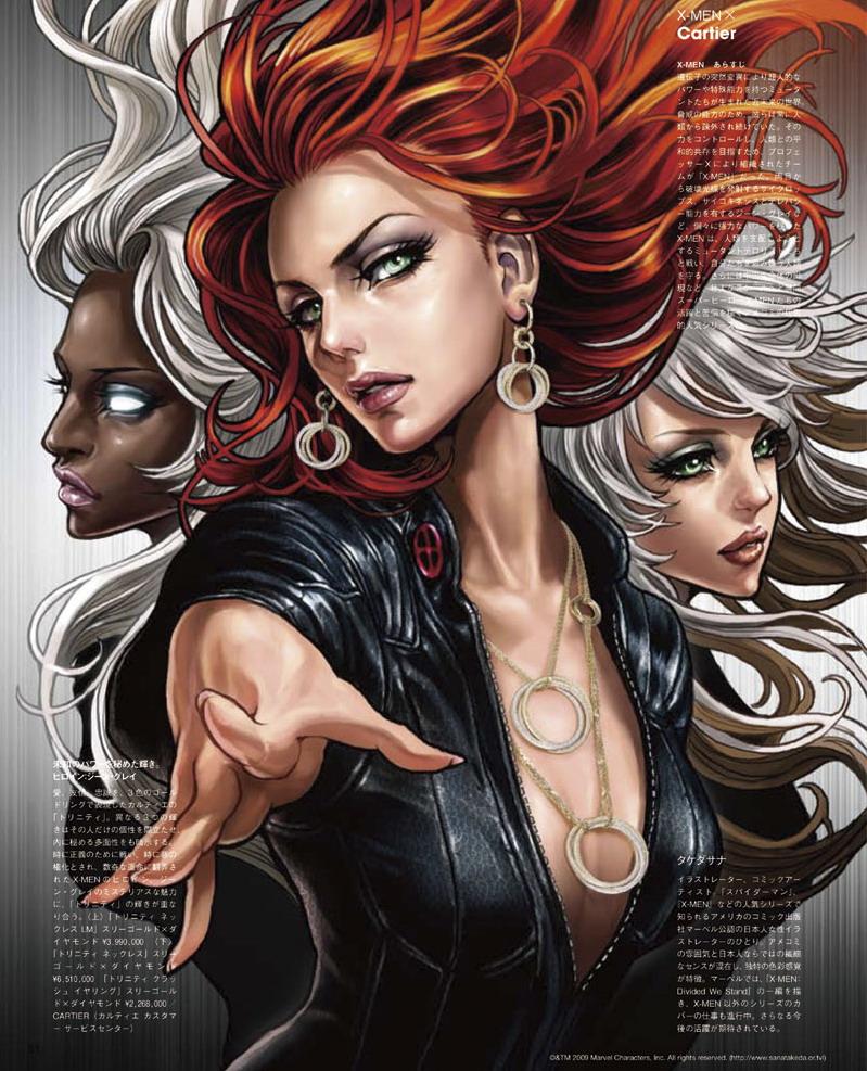 Jean Grey (X-Men) anime version
