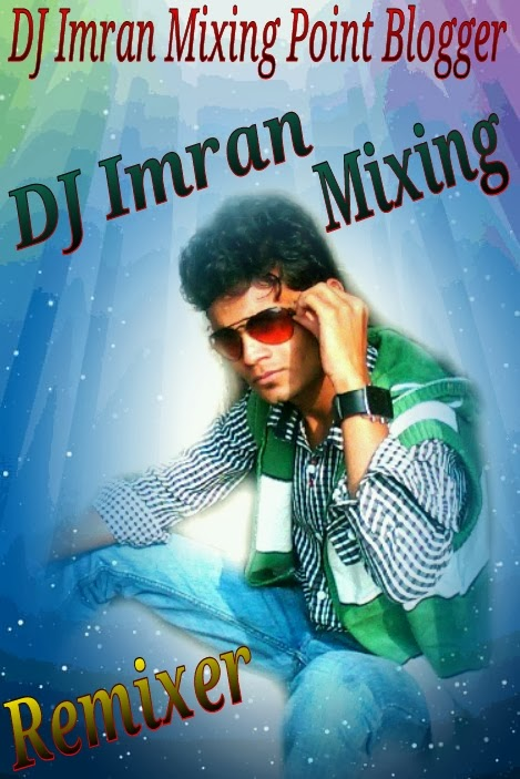Brazil(Lavani Treable Bass Mix)DJ Rizwan Mixing)8115428053