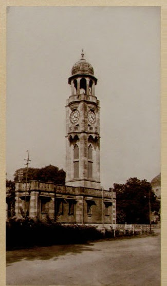 Shri Sayaji Tower
