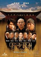 Tân Thi?u Lâm T? 2011