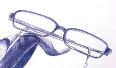 Παρατηρητής Αθμονέων
