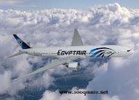 اجراءات الركاب,الاجراءات الجمركية للركاب,اجراءات السياح والعابرين,المطار,الجمرك,الشحن,سوق مصر