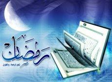 Inilah Keutamaan Bulan Suci Ramadhan
