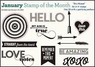 STAMP OF THE MONTH-Jan. 2015