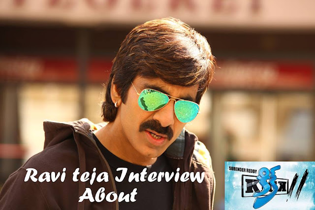 Interview with Ravi Teja about Kick 2 ,Ravi Teja interview about Kick 2,Ravi Teja Exclusive Interview on Kick 2,Exclusive Interview with Kick 2 Team Ravi Teja,Raviteja Interview on Kick2  ,Ravi Teja About Rakul Preeth,Ravi Teja Interviews,Telugucinemas.in Exclusive Interview with Ravi Teja on Kick-2