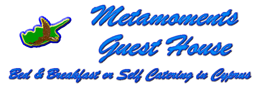 Metamoments Guest House