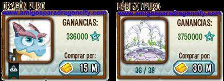 imagen de los precios del habitat puro y dragon puro