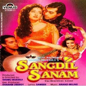 Sangdil Sanam 1994 Hindi Movie Watch Online