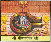 Bhimashankar Know-the-importance-and-glory-of-12-Jyothirlingams-भीमाशंकर ज्योतिर्लिंग-जानिए 12 ज्योतिर्लिंगों का महत्व व महिमा