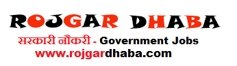 Rojgar Samachar - MP Govt Job -  Freejobalert -  Govt Jobs