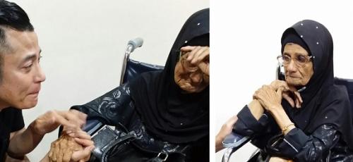 bonda Datuk Sharifah Aini