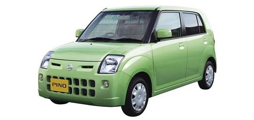 Nissan motor co autos weblog for Nissan motor co ltd