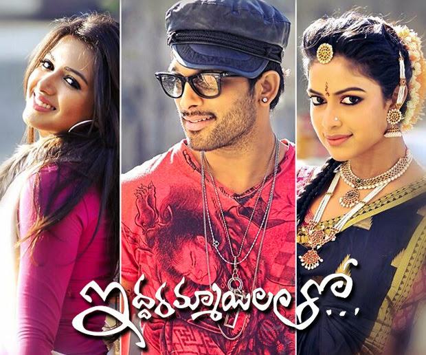 Telugu Movie  7starhdrun
