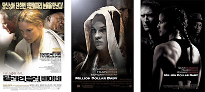Million Dollar Baby - Za wszelką cenę (2004)