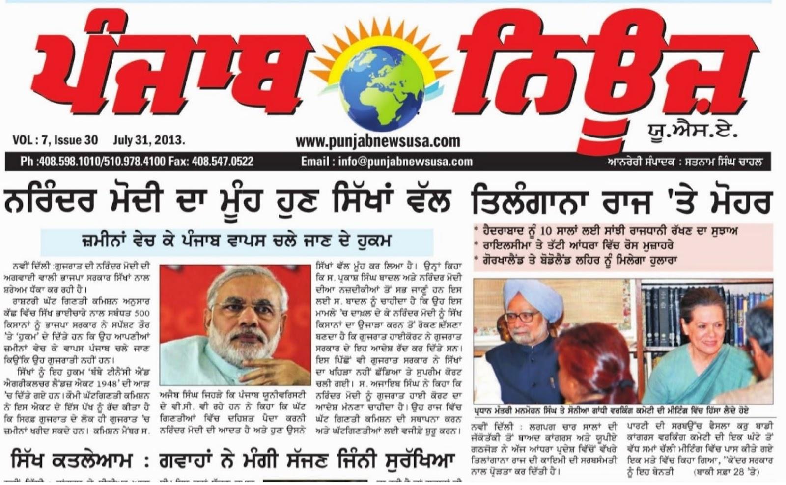 times india newspaper pdf download