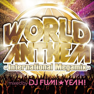 DJ FUMI★YEAH! - ワールド・アンセム WORLD ANTHEM - International Megamix - mixed by DJ FUMI YEAH!