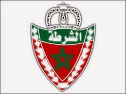المديرية العامة للأمن الوطني مباراة لتوظيف 10 متصرفين من الدرجة الثانية في عدة تخصصات. آخر أجل هو 23 شتنبر 2015