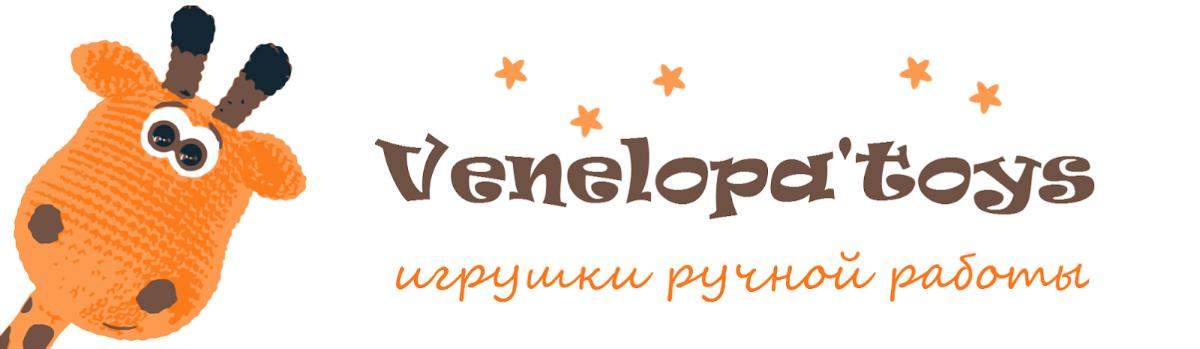 VenelopaToys Designs