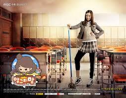 Biodata Pemain dan Sinopsis Drama Korea angry Mom