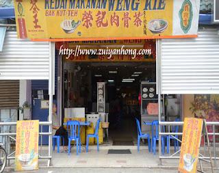 Wen Kie Eatery