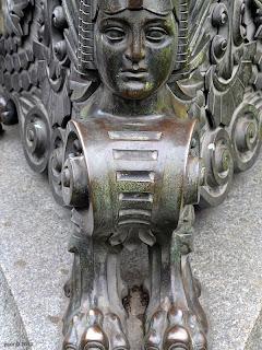 lamp sphinx
