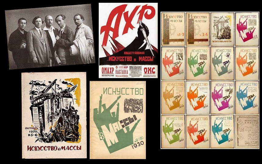 ASSOCIAÇÃO DE ARTISTAS DA RÚSSIA REVOLUCIONÁRIA [AKhRR] E ASSOC. DE ARTE ATIVA REV [AKhR] (1922-32)