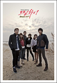 Dream High [Dorama]