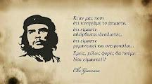 Τσε Γκεβαρα
