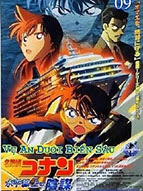 Phim Conan 09: Vụ Án Dưới Biển Sâu