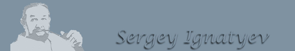 Sergey Ignatyev