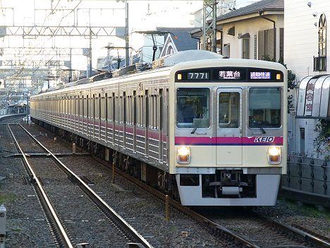 京王電鉄 通勤快速 若葉台行き6 7000系新LED