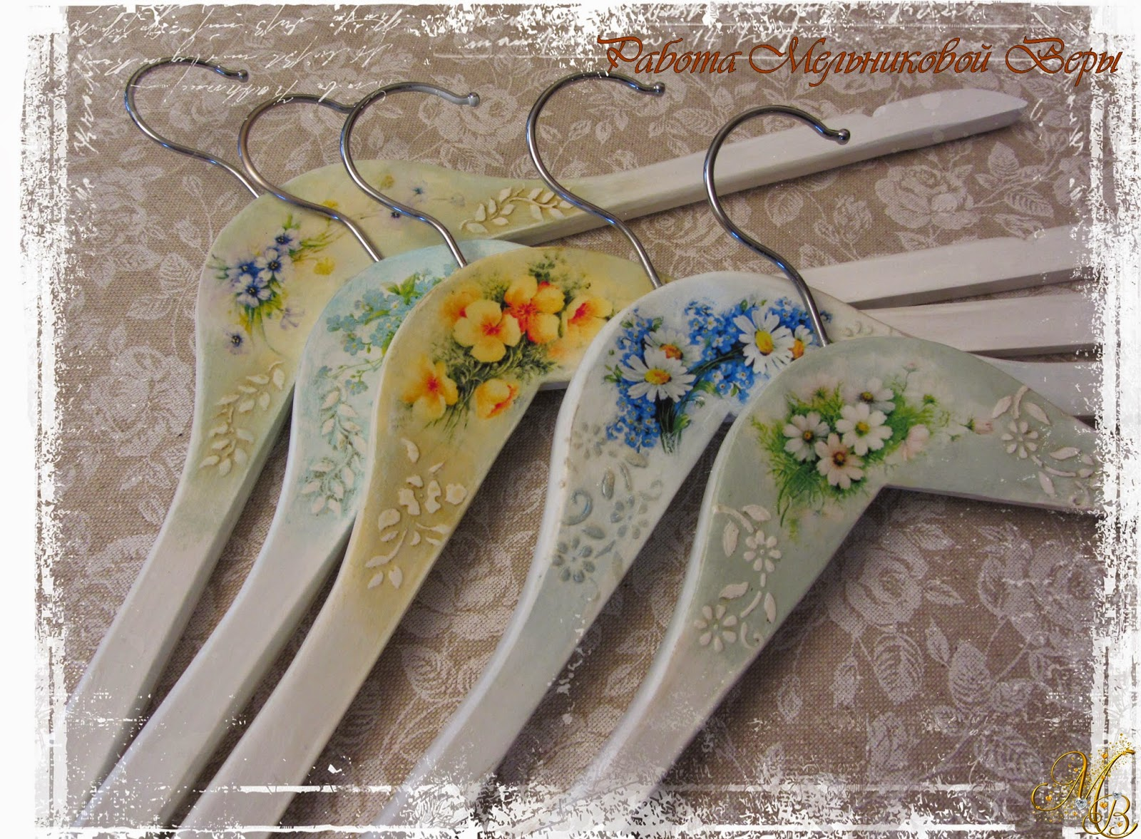Обвязанные Вешалки Для Свадебного Платья