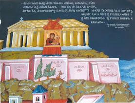 Ιστορικά γεγονότα που έχουν συνδέσει την Μεγαλόχαρη Παναγιά με την Αθήνα