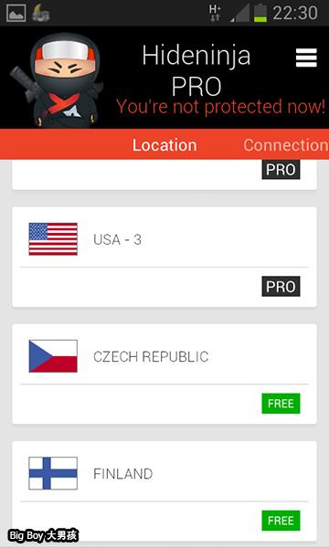 Android手機App - Hideninja