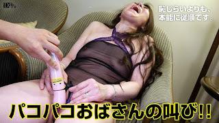 Pacopacomama 021617_027 Sumie Furukawa (古川澄江)